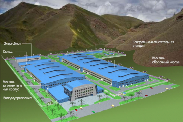 Завод по выпуску автоматов АК-103 в республике Венесуэла, г.Маракай